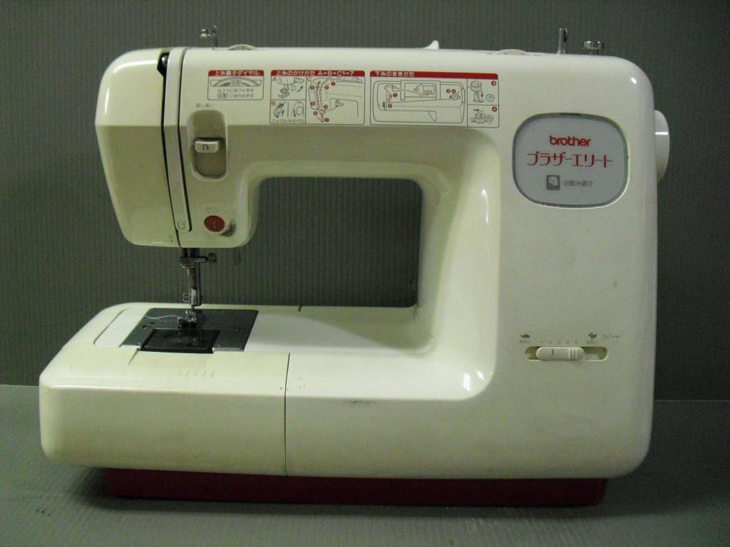 Elite B301-1