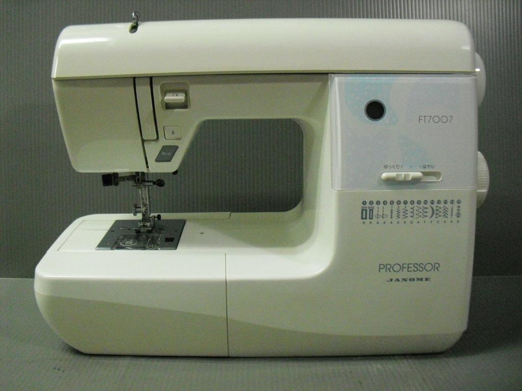 PROFESSOR EF7007-1