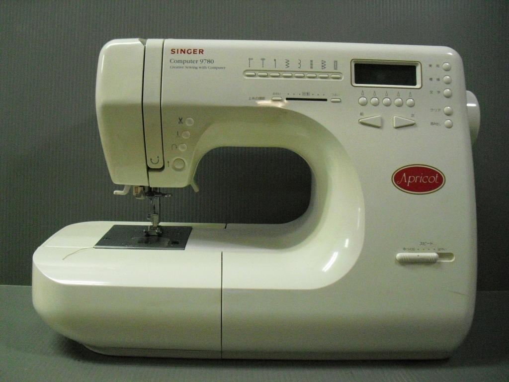 CPU 9780 Apricot-1