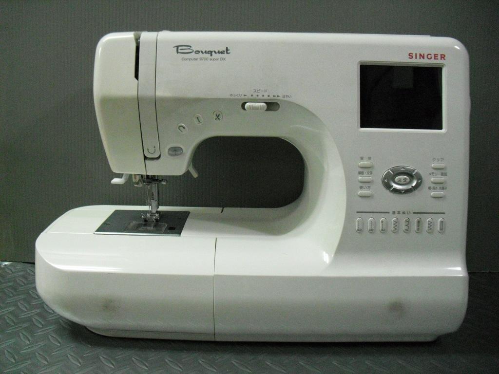 Bouguet 9700-1