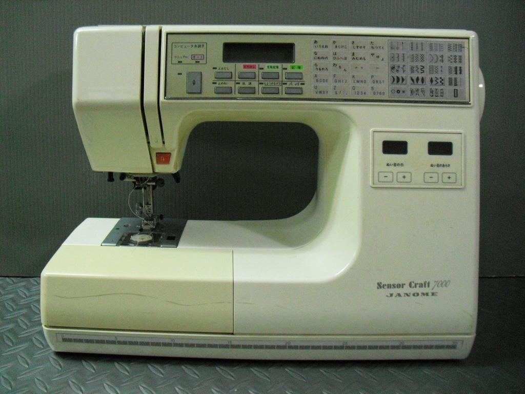 Sensor Craft 7100-1