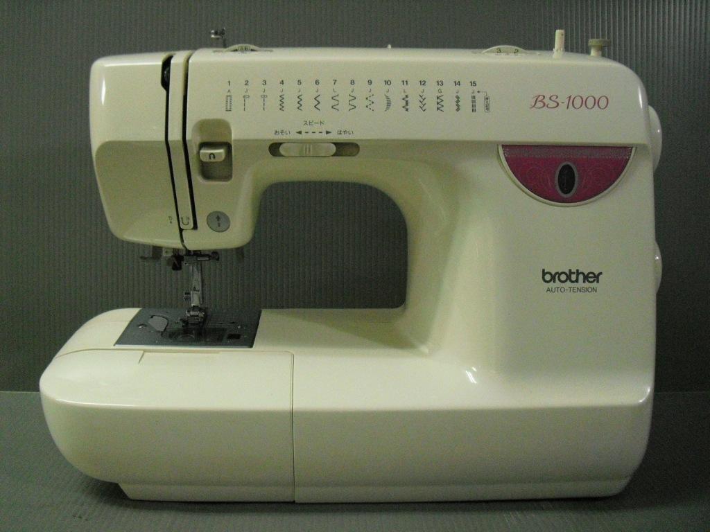 BS-1000-1.jpg
