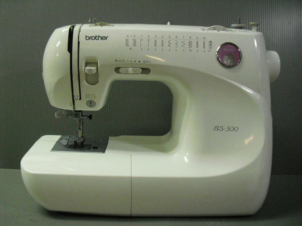 BS-300-1_20120729175906.jpg