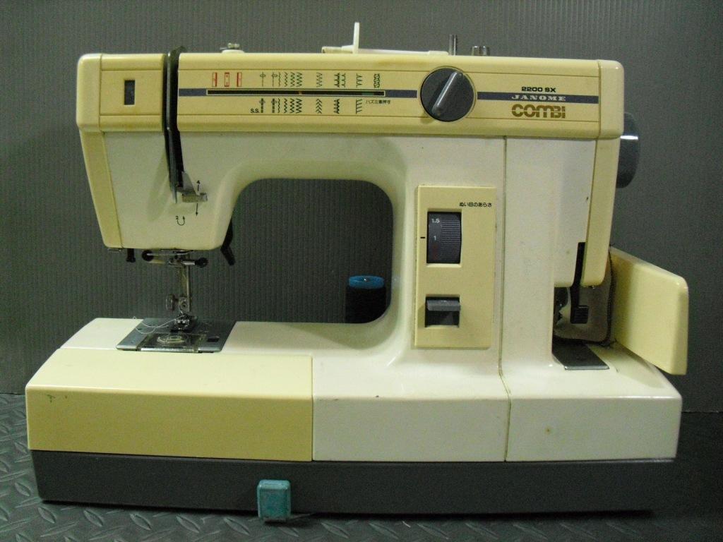 COMBI2200SX-1_20121225183742.jpg