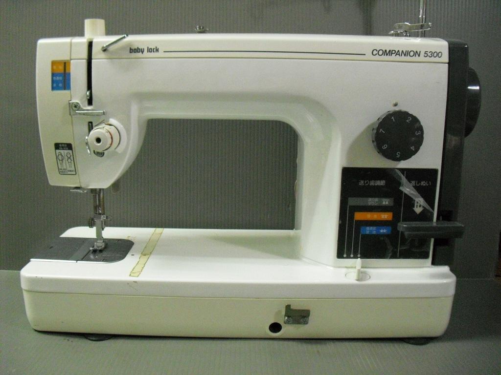 COMPANION5300-1_20121005180853.jpg