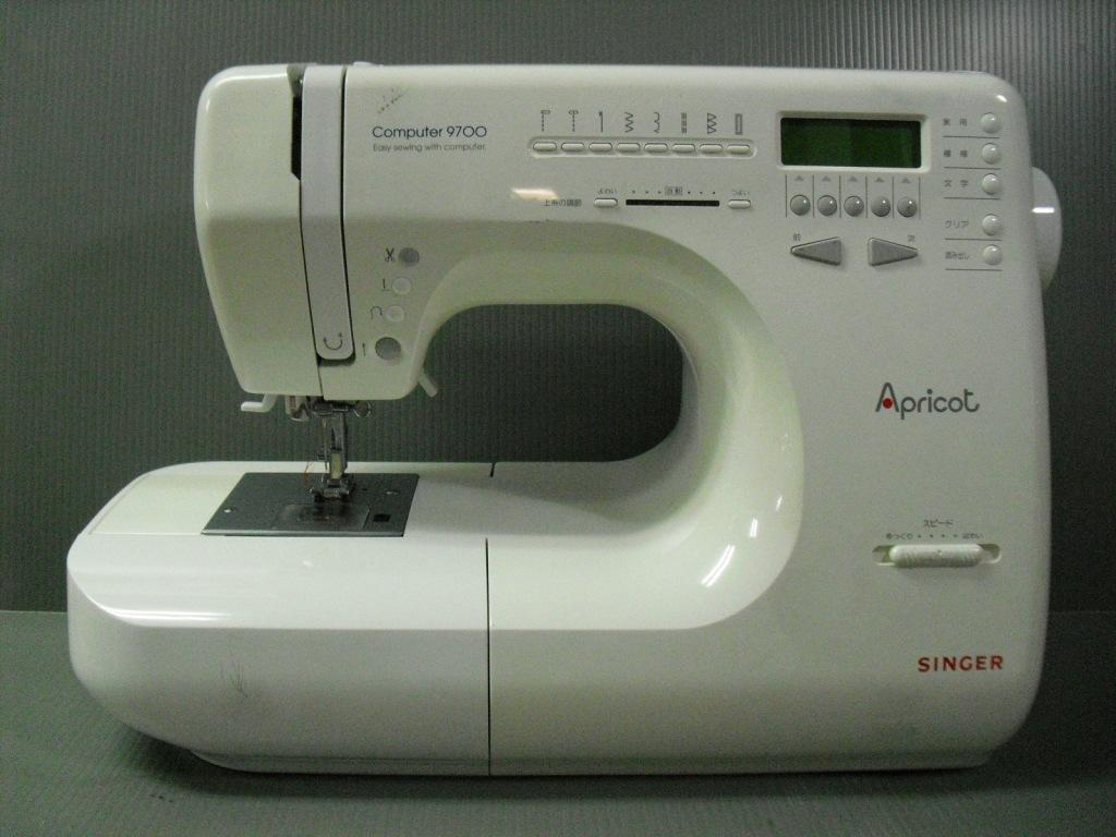Computer9700Apricot-1_20120708143314.jpg
