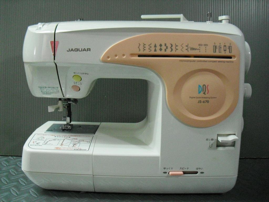 JS-670-1.jpg