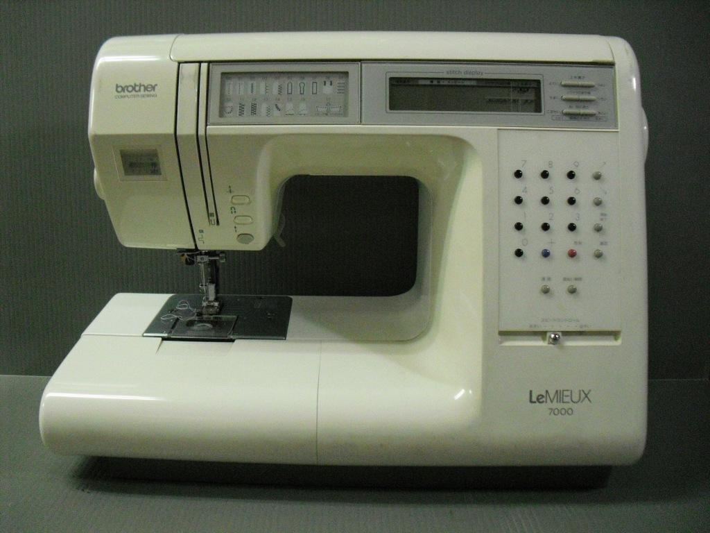 LeMIEUX7000-1_20120717191205.jpg