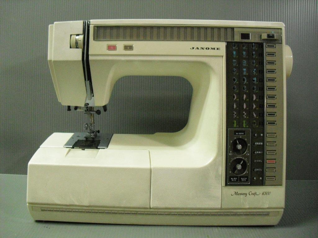 MemoryCraft6500-1.jpg