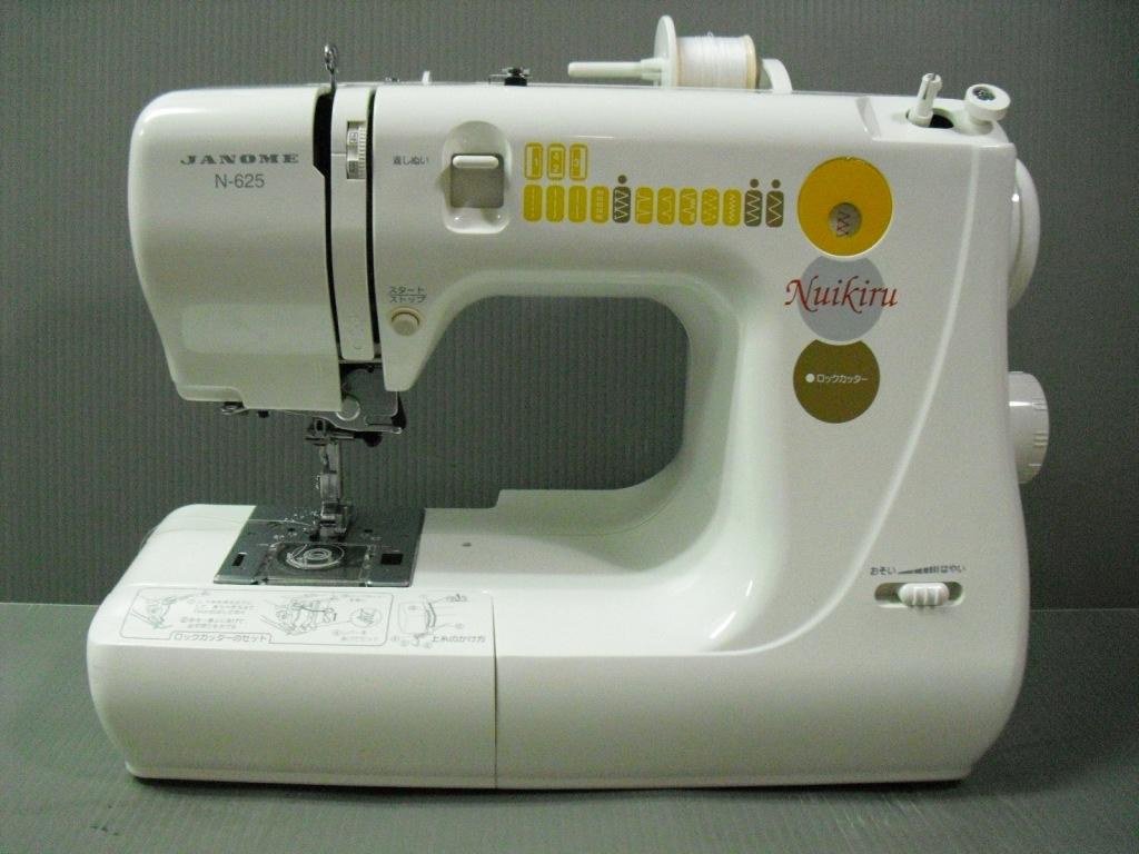 N-625-1.jpg