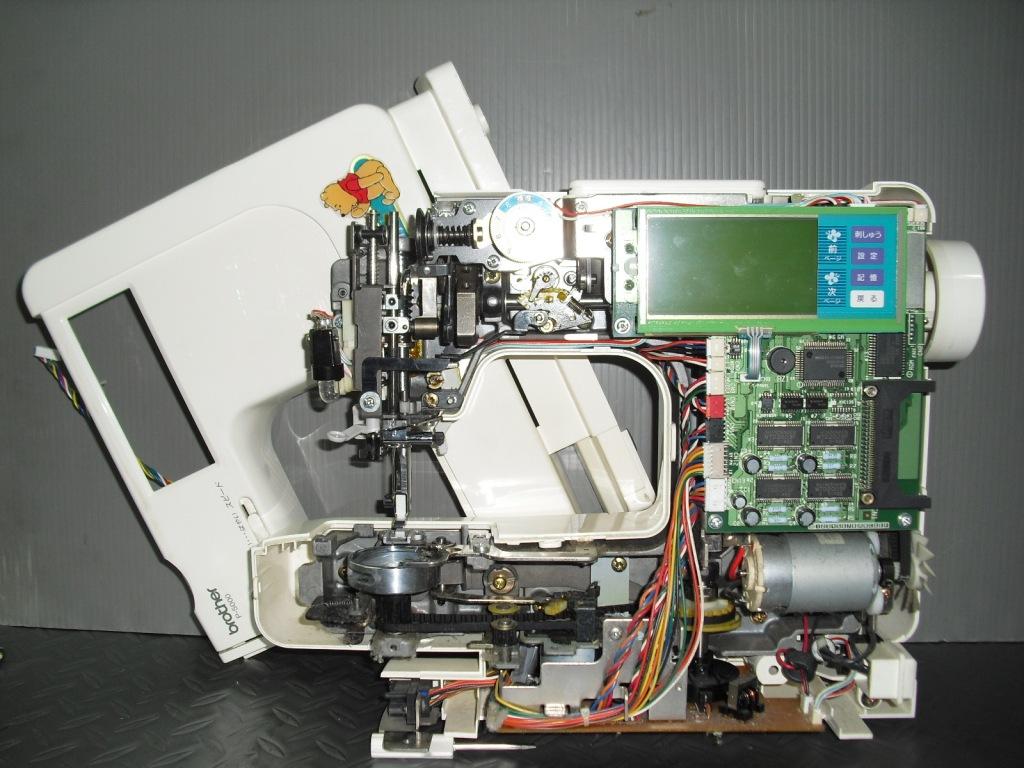 P5000-2_20130111181720.jpg