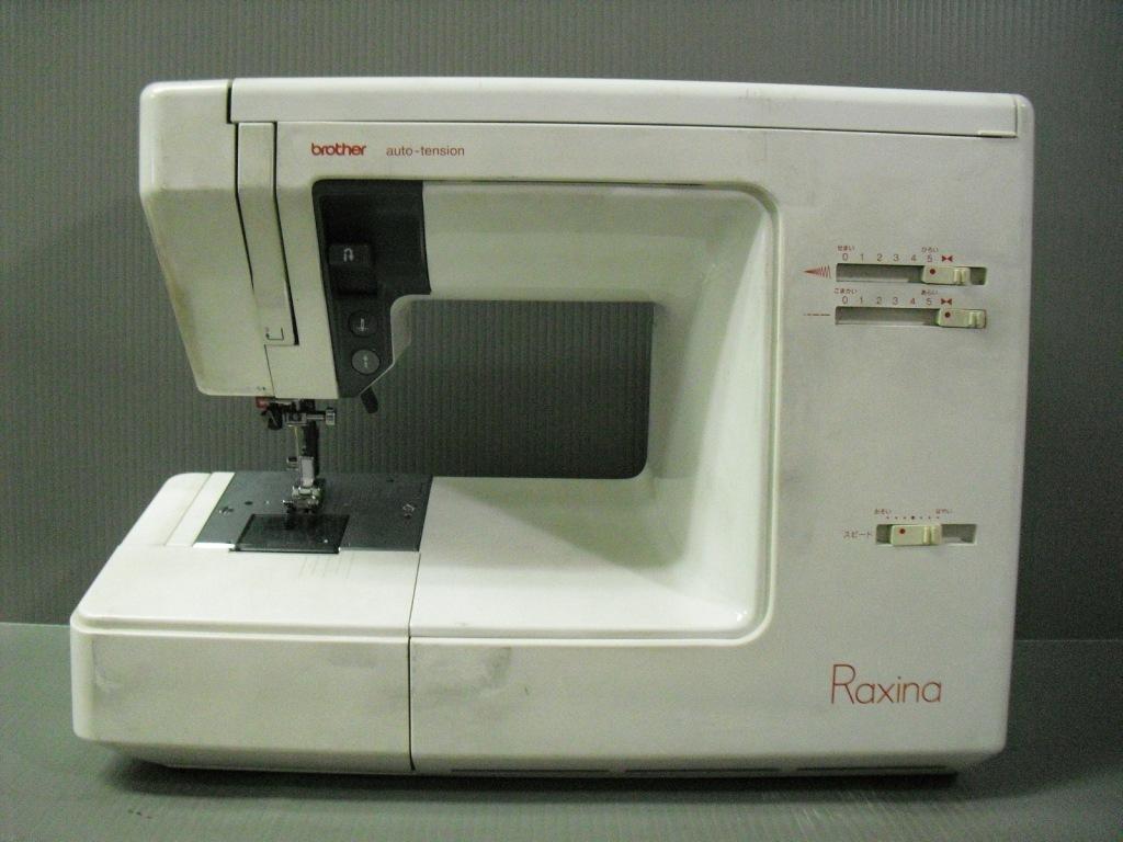 Raxina-1_20121009200558.jpg