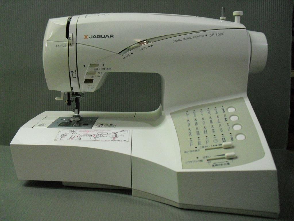SP-3500-1.jpg