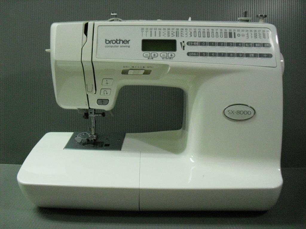SX8000-1.jpg