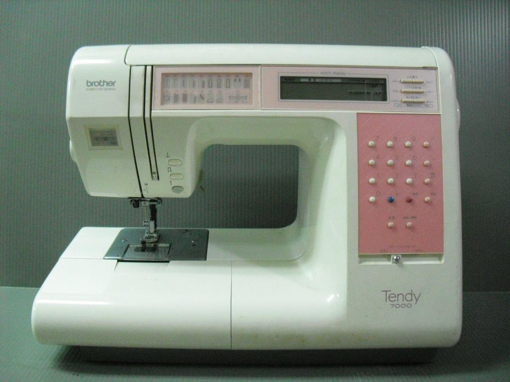 Tendy7000-1_20120729173524.jpg