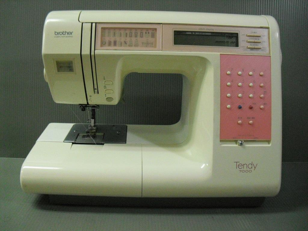 Tendy7000-1_20121113184802.jpg