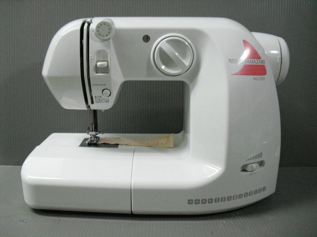 YAMAZAKI-AG001-1_20120717195824.jpg