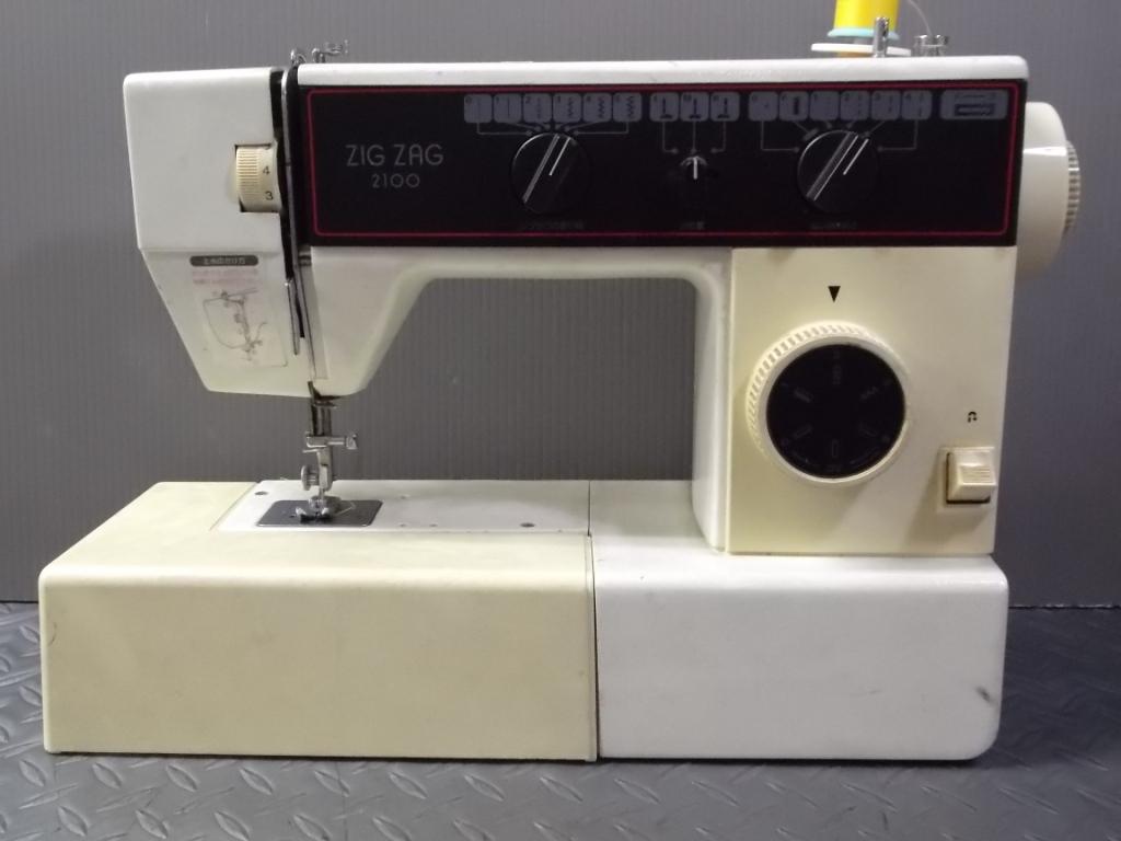 ZZ3-B390-1.jpg