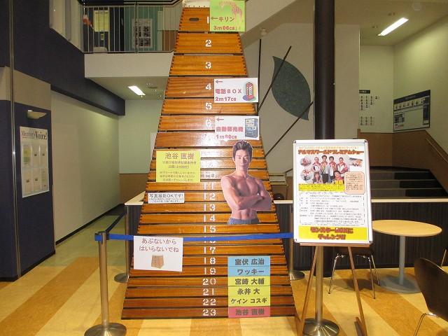 スポーツクラブ跳び箱世界記録