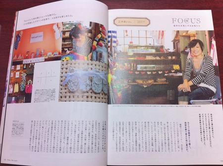 SIS_Magazine.jpg
