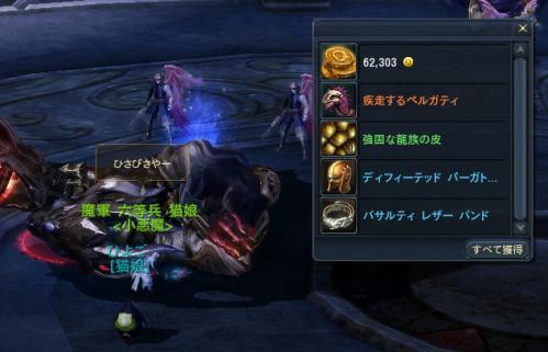 Aion0268_20120520094551.jpg
