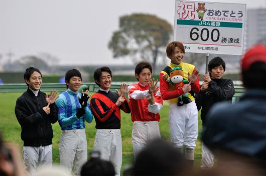松岡正海騎手600勝