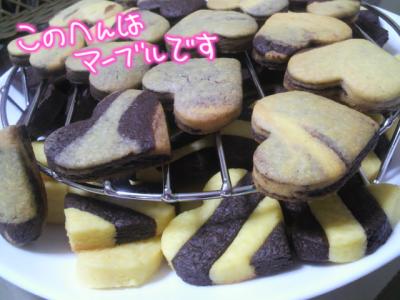 クッキー作り6