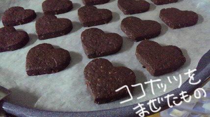クッキー作り7