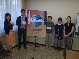20120519_award.jpg