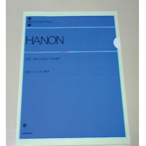 2012-5-18ハノン