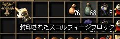 12.7.4 5