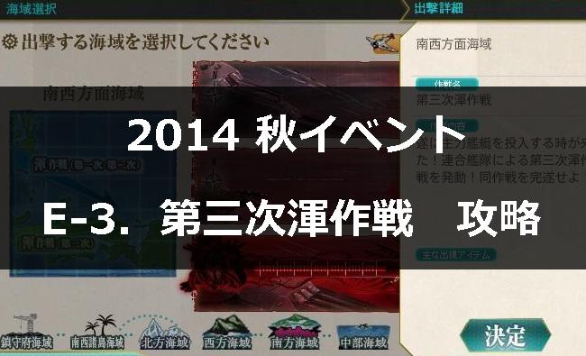 2014akie3000.jpg