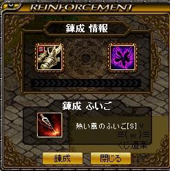 ストNx3
