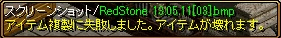 THP王冠UM鏡2
