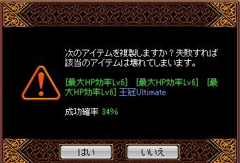 THP王冠UM鏡