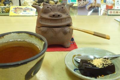 お茶タイム!