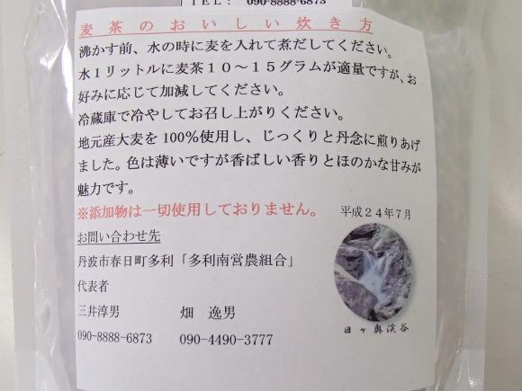 P8060117 (580x435)