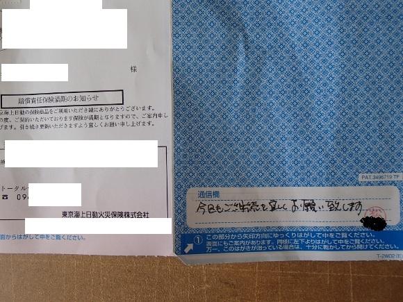 P8290045 (580x435)