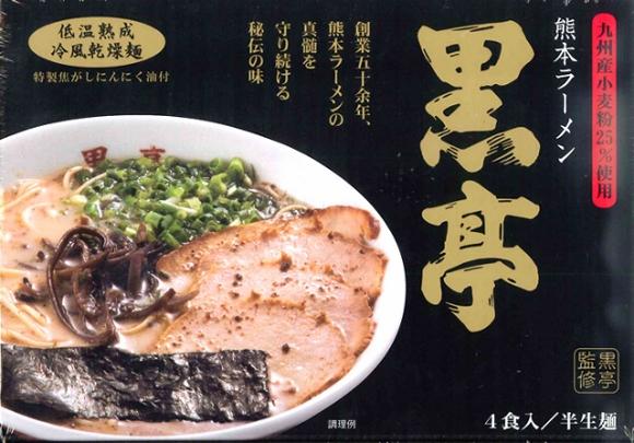 kokutei_new2009 (580x405)