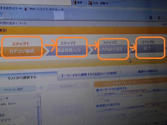 PB250075 (580x435)