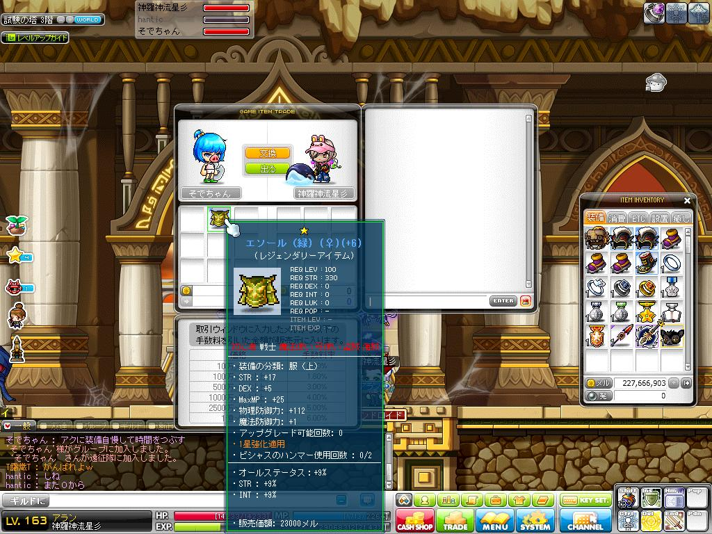 Maple121212_125500.jpg