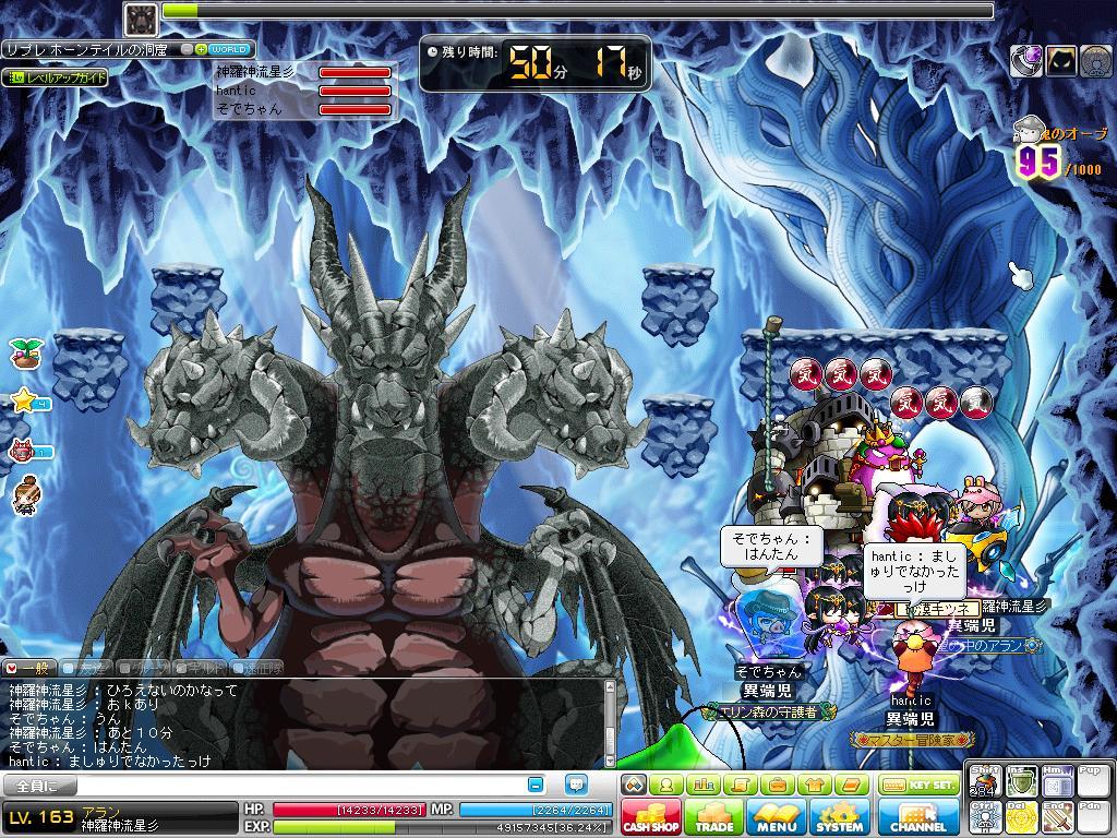 Maple121212_142422.jpg