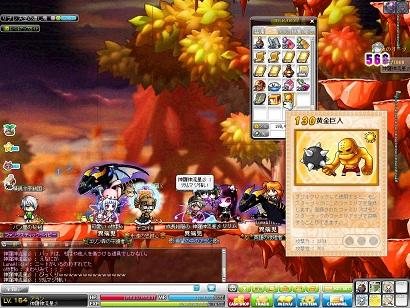 Maple121218_114808.jpg