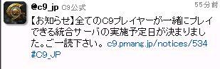 201209280001.jpg