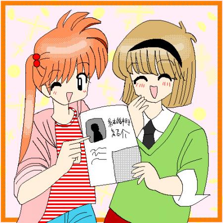 ぬ〜べ〜 郷子&美樹