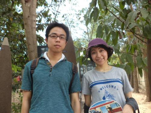東京の馬場さんと神奈川の鈴木さんのカップル