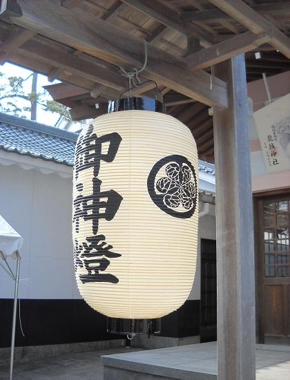 mikawa4.jpg