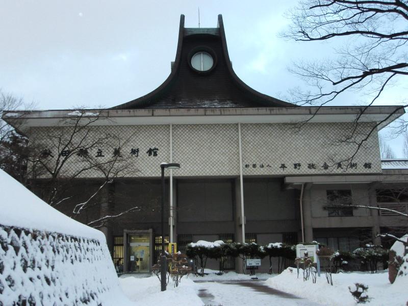 P1010156 平野美術館(雪中)800x600