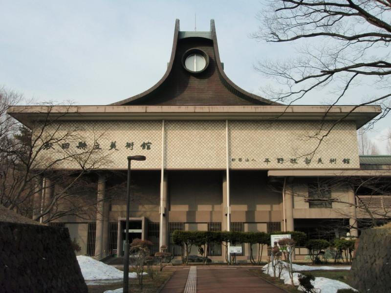 P1010275 平野美術館(春)800x600