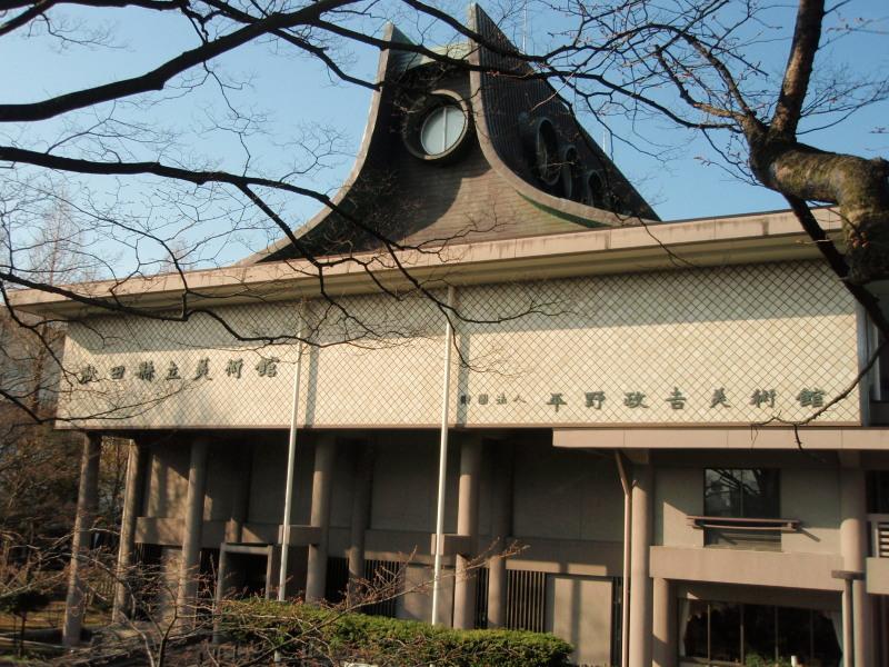 P1010322 平野美術館(春-4月)